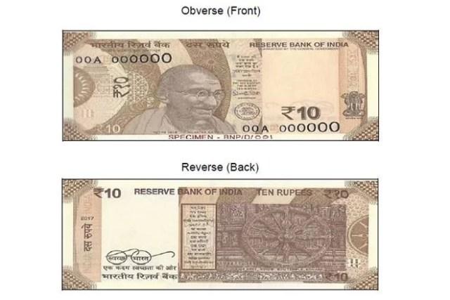 10 rupees 10 रुपए new note