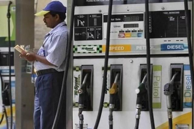 petrol पेट्रोल diesel price hike