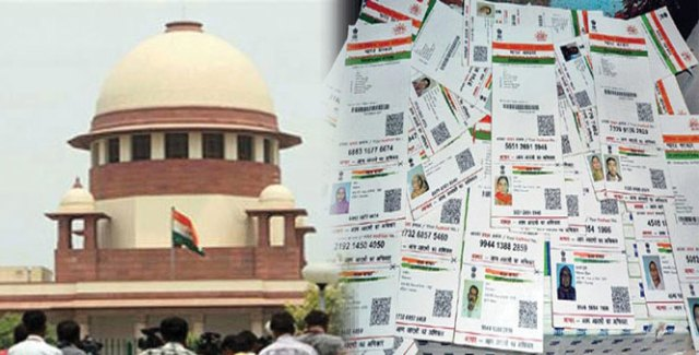 supreme court सुप्रीम कोर्ट asks question aadhar card
