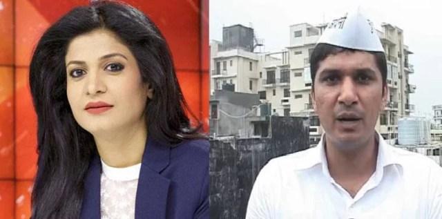 aap आम आदमी पार्टी leader targets anjana om kashyap