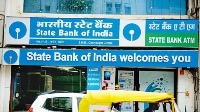 sbi स्टेट बैंक ऑफ इंडिया recruitment 2018