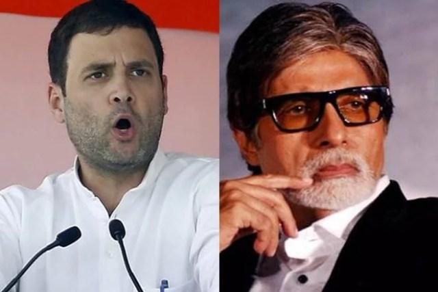amitabh bachchan अमिताभ बच्चन joined congress