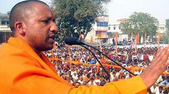 Image result for yogi adityanath in rally