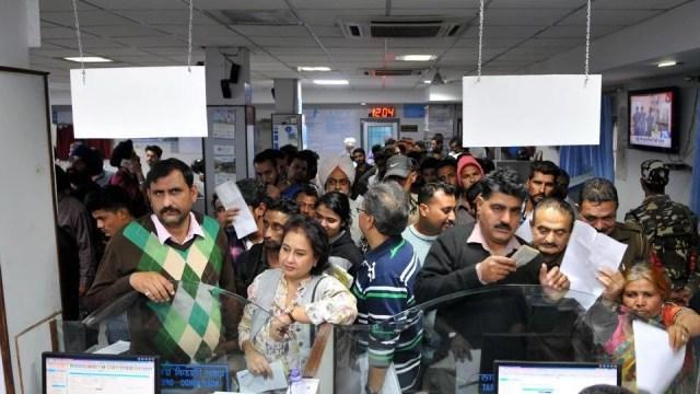 new rules account holders बैंक खातों