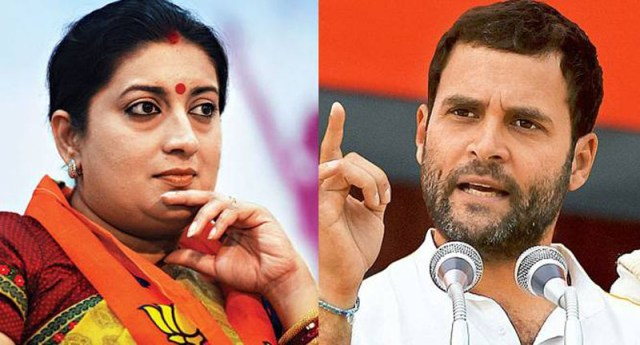 Image result for smriti irani said about rahul gandhi
