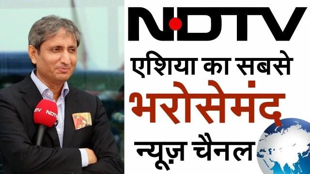 Image result for ndtv get best news channel in asia award ravish kumar