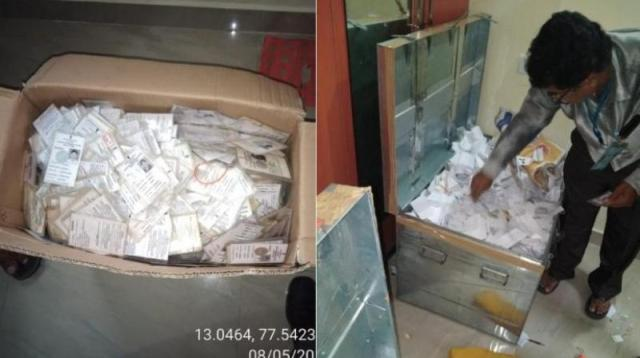 fake voter id card karnataka elections कर्नाटक चुनाव