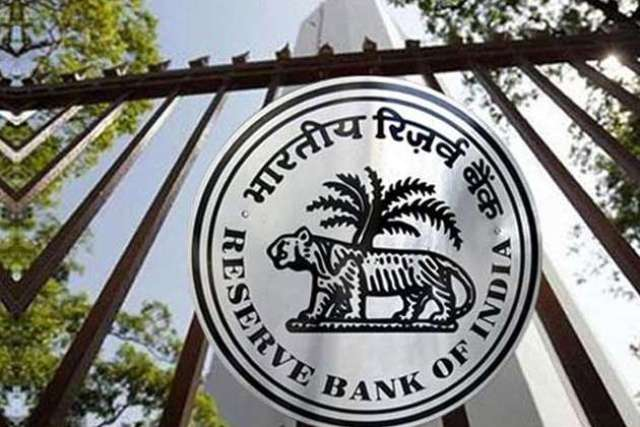 rbi आरबीआई gives dissent notice