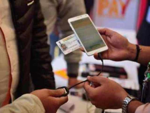 50 crore mobile numbers closed due to aadhar card आधार कार्ड