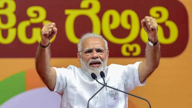 Image result for narendra modi मोदी give resignation within 24 hours