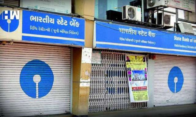 banks बैंक will remain close for five days