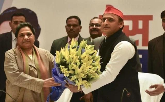 Image result for akhilesh yadav and mayawati