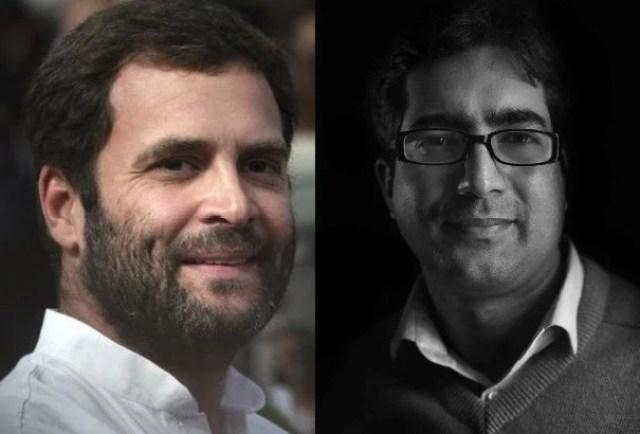 shah faisal and rahul gandhi राहुल गांधी