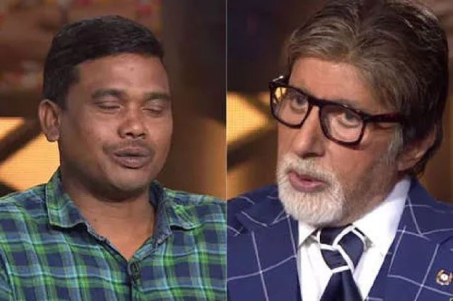 expert was unable to answer a question in kbc केबीसी