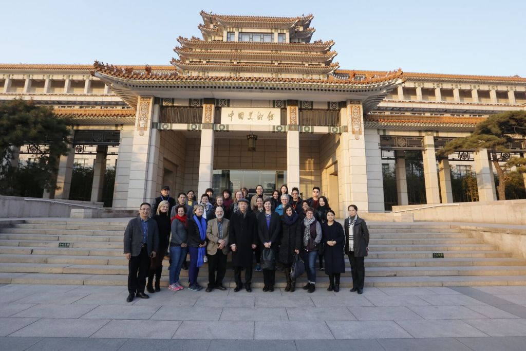 Group picture of American and Chinese museum educators