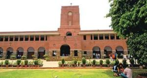 DU Cut Off 2018: St. Stephen's  Releases 'First Cut-Off'
