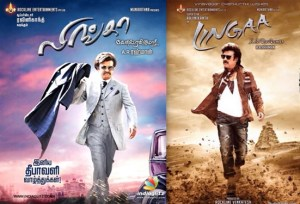 THALAIVA BACK WITH BANG