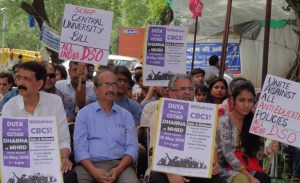 Teachers-Students Dharna at Jantar Mantar Launches Nation-wide Struggle against CBCS and Central Universities Bill