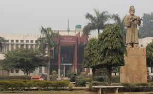 Jamia Millia Islamia- through the eyes of a Non- Muslim DU student