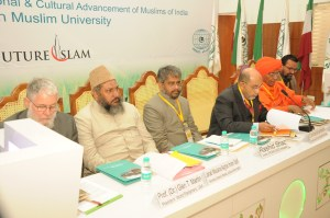Conference on Interfaith Understanding