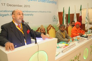 Conference held on Interfaith Understanding at AMU
