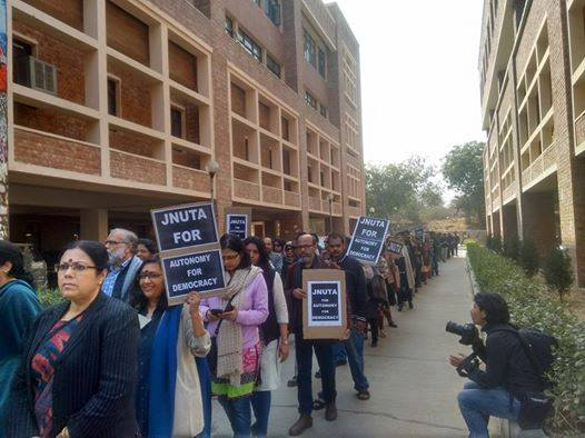 JNU Teachers' Association and alumni across India showed their solidarity and joined the march as well as human chain formation. Source- Education not for sale page.