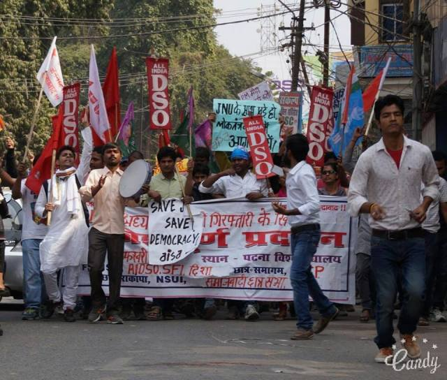 Protest in Bihar. Taken from Amit Kumar.
