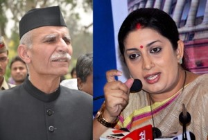 AMU Vice Chancellor clarifies media reports on meeting with HRD Minister
