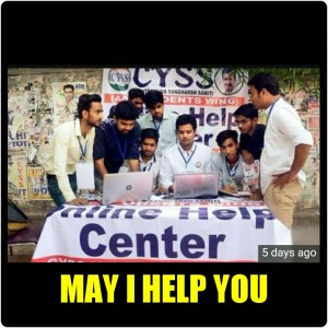 May I help you? The good,the bad and the ugly. – HELP DESKS during admissions.