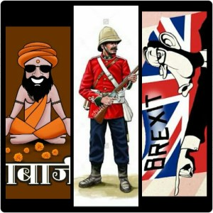 Babaji, British & Brexit A story of xenophobia