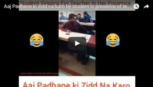 "See What happened when a student sings ""Aaj Padhane ki Zidd Na Karo"" in presence of teacher"