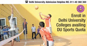 Delhi University Being Enthusiastic Leader For Sports Students-All About DU Admissions Via Sports Quota