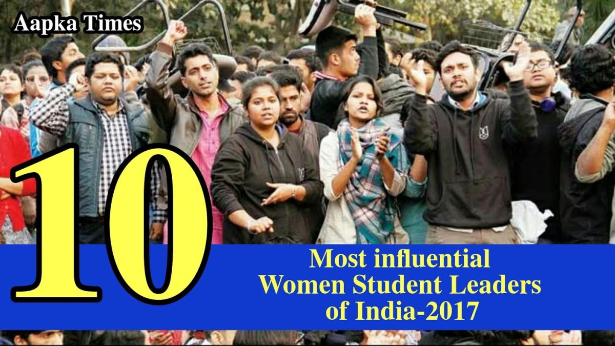 10 Most influential women student leaders of India-2017
