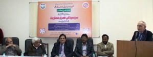International Seminar on Sir Syed Ahmad Khan