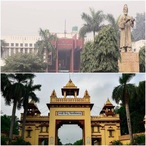BHU, Jamia Millia break into top Asian universities ranking: Times list