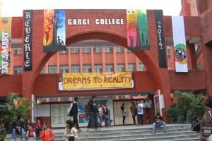 Know Your College: Gargi College