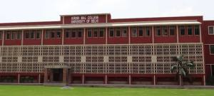 Know Your College: Kirori Mal College