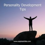 सफल जीवन के 10 सूत्र | Personality Development Tips