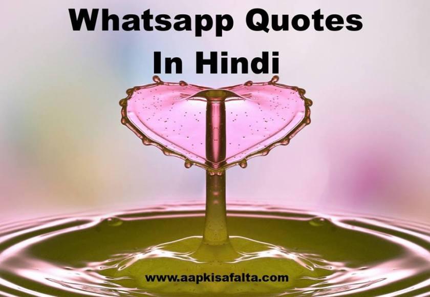 whatsapp quotes hindi