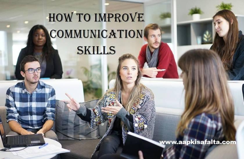 how to improve communication skills hindi