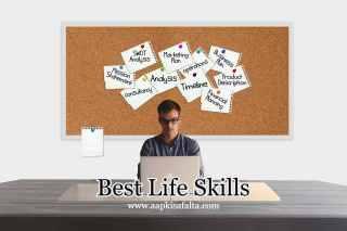 life skills hindi