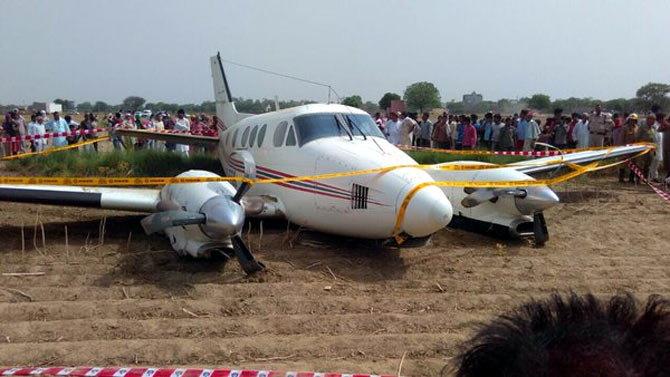 crash_landing_of_air_ambulance_aapnabihar