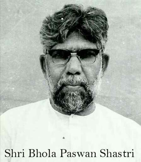 bhola pashwan shastri