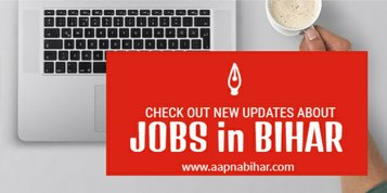Sarkari naukari, job in bihar, job aleart
