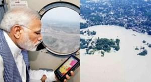 बिहार आयेंगे प्रधानमंत्री मोदी, बाढ़ पीड़ितों की जानेंगे हाल