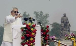 गाँधी मैदान में अपने संबोधन के दौरान नीतीश नेकई कल्याणकारी योजनाओं की घोषणा की
