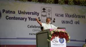 सरस्वती की साधना में बिहार ने खुद को खपाया, ऐसी धरती को प्रणाम: प्रधानमंत्री मोदी