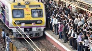 बिहार में उत्पादित बिजली से दौड़ती हैं मुंबई की लोकल ट्रेनें