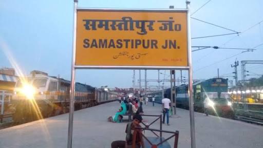 Railway minister, Lalit narayan mishra, samastipur Railway station