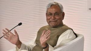 बिहार स्टूडेंट क्रेडिट कार्ड : नीतीश कुमार का एलान, इन विद्यार्थियों का लोन हो सकता है माफ